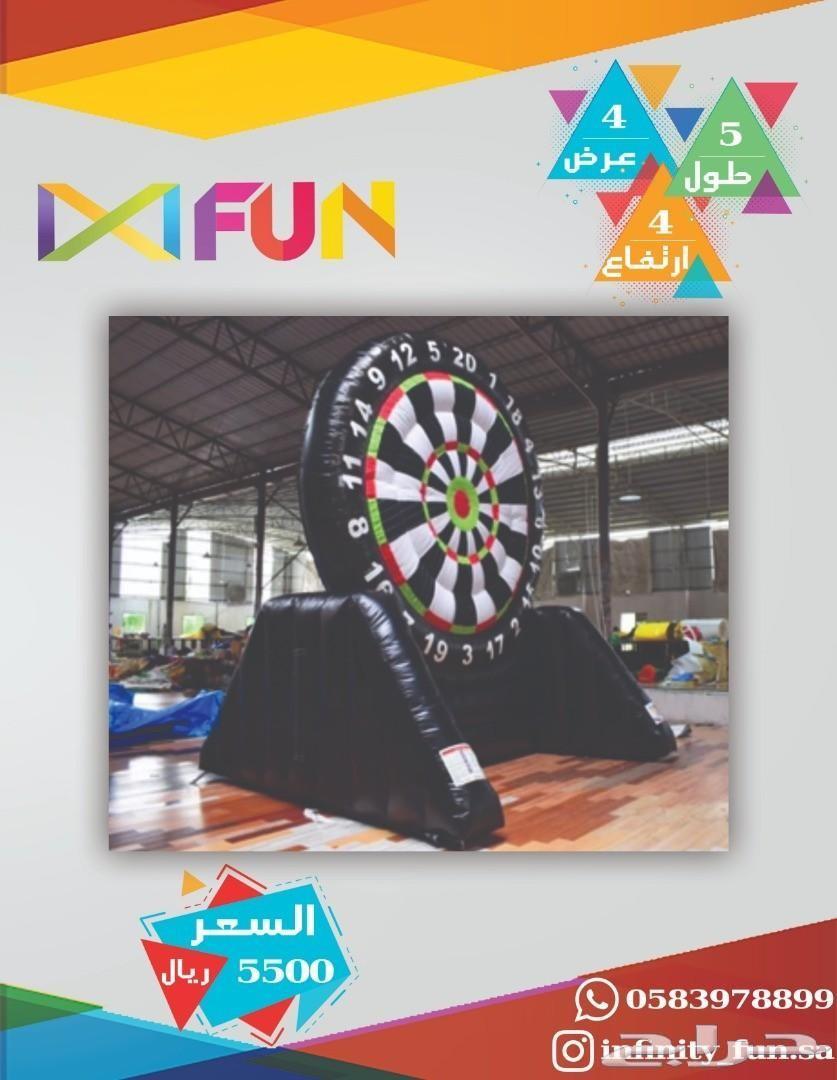 ألعاب هوائية و مائية و تحدي للبيع