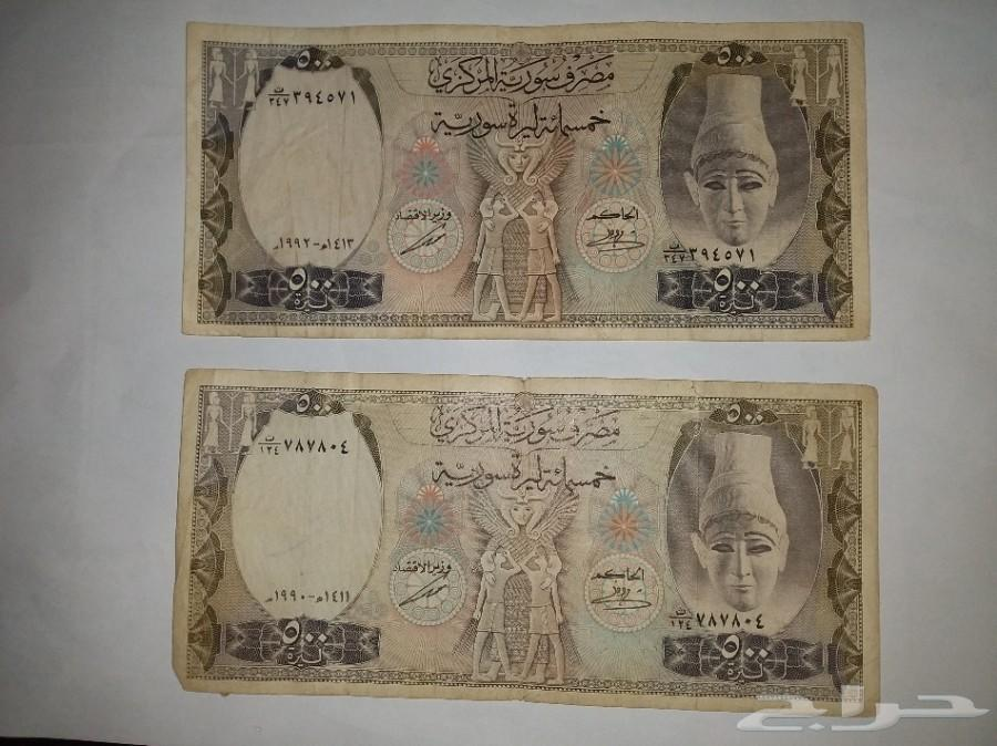 عملات سورية قديمة للبيع