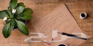 »  بيع قصايد (البيت ب20 ريال)نكتب لك قصيدة قصائد