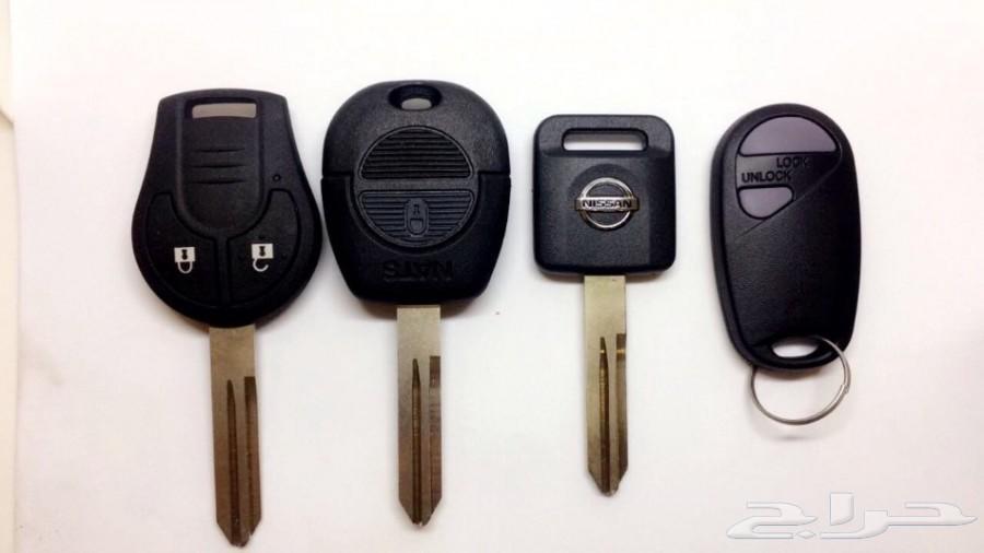مفتاح باترول (الدمام-الخبر)