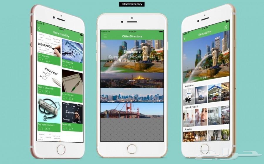 تصميم تطبيقات وبرامج وتسويق إلكتروني