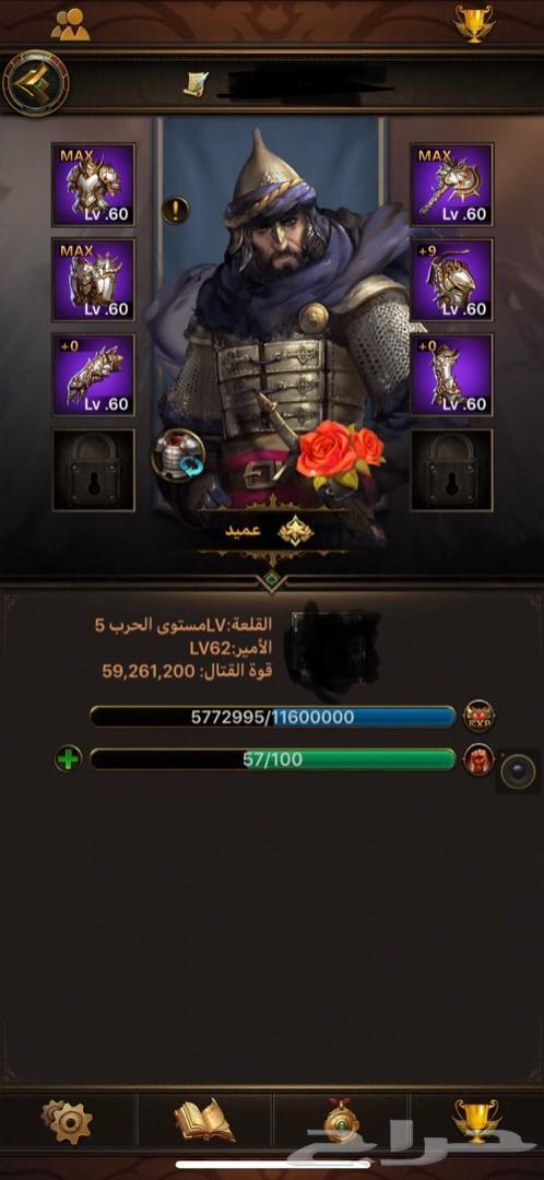 للبيع قلعة هيبة 5 سيرفر 123 انتقام السلاطين