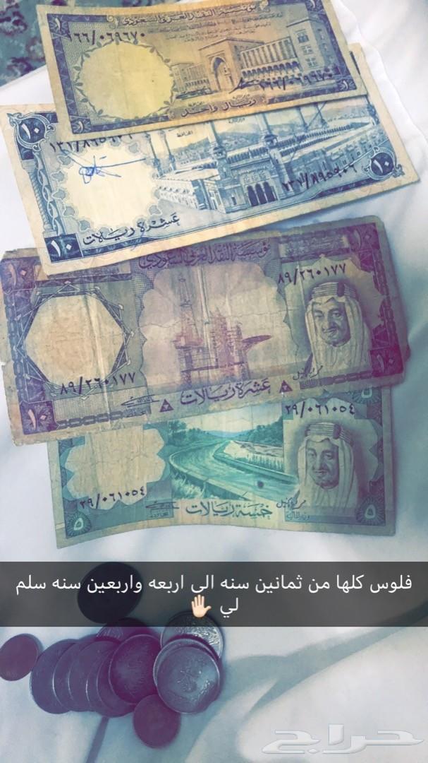 عملات سعوديه قديمه الملك عبدالعزيز