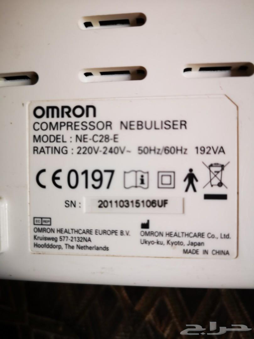 جهاز استنشاق بخار لمرضى الربو OMRON