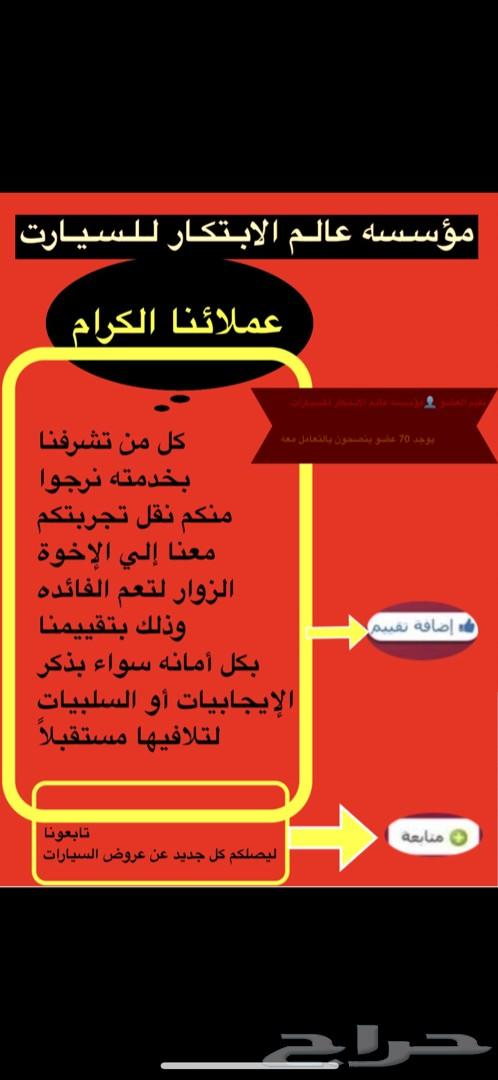 عرض خاص واقل الاسعار عن اورفان