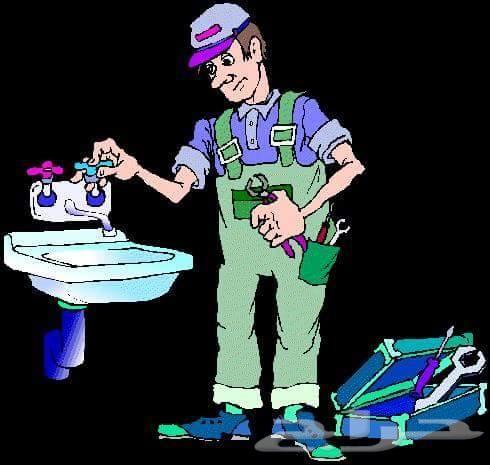 شركة تسليك مجاري تنظيف الحمامات وغرف تفتيش