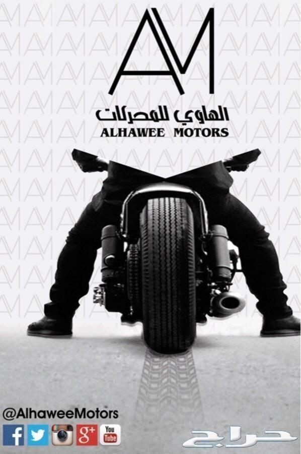 أقمشة دراجات نارية Motorcycle Brake Pads