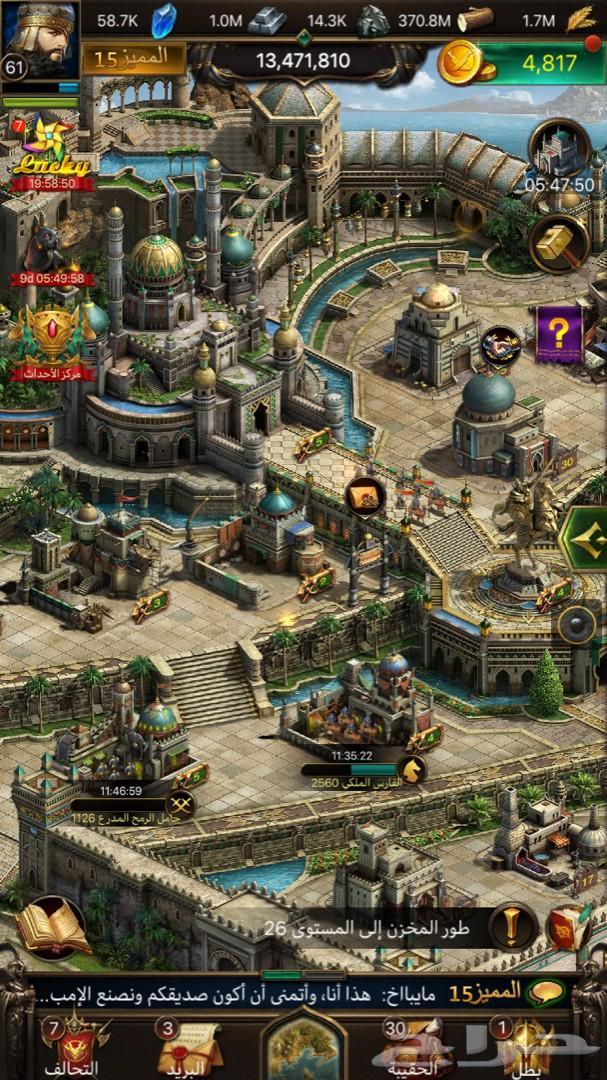 قلعة انتقام السلاطين مملكه 56