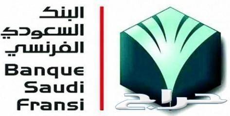 برادو TXL1 سعودى 2019 (154000) عرض وسام المجد