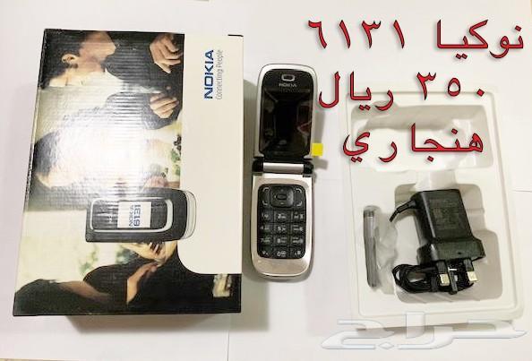 NOKIA الوليد-برج العرب-رهيب-المسكت-Nالخيال