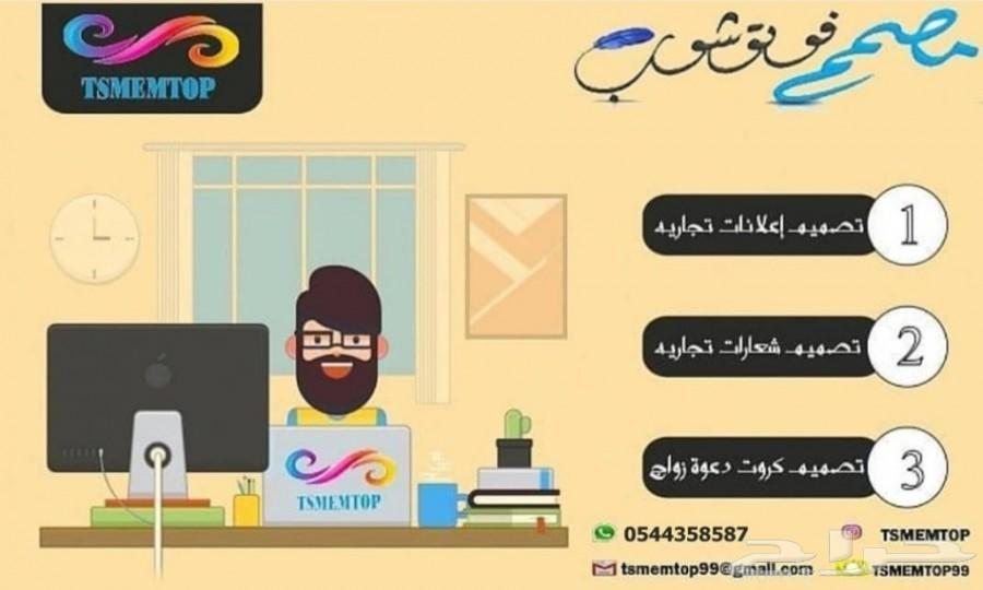 تصميم للإعلانات مع نشر مجانا
