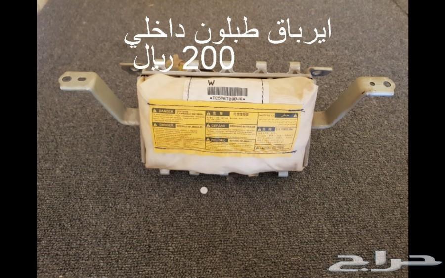 بعض قطع كامري 2007 الى 2011