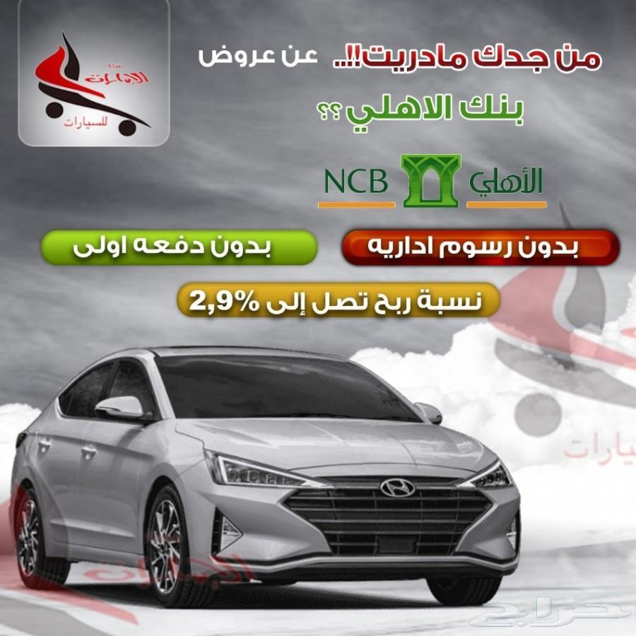 لكزس ES300-AH هايبرد  2019سعودي جديد