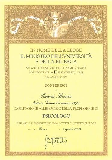 Simona Brescia - Multimedia