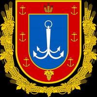 Odessa regional MMA Federation