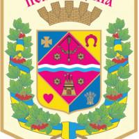 Poltava regional MMA Federation
