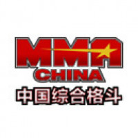 National federation: MMA Department of Chinese Boxing Federation