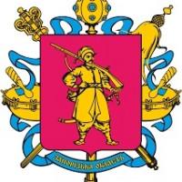 Zaporizhia regional MMA Federation