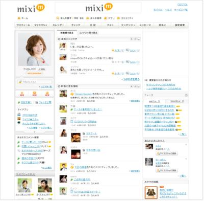mixi page