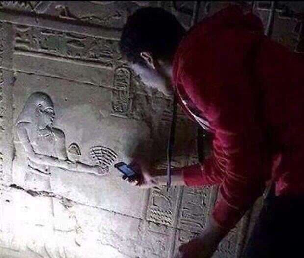 egyptian wifi.jpg