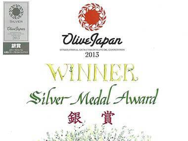 JAPAN INTERNATIONAL EXTRA VIRGIN OLIVE OIL 2013