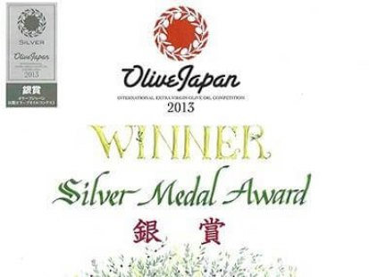 JAPAN INTERNATIONAL EXTRA VIRGIN OLIVE OIL 2013