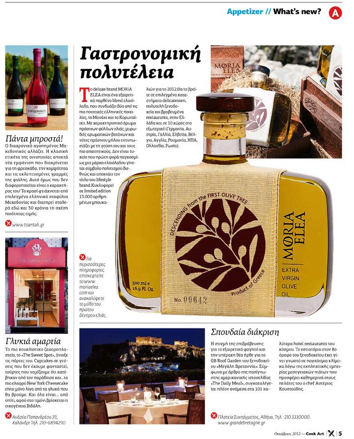 Cook Art magazine