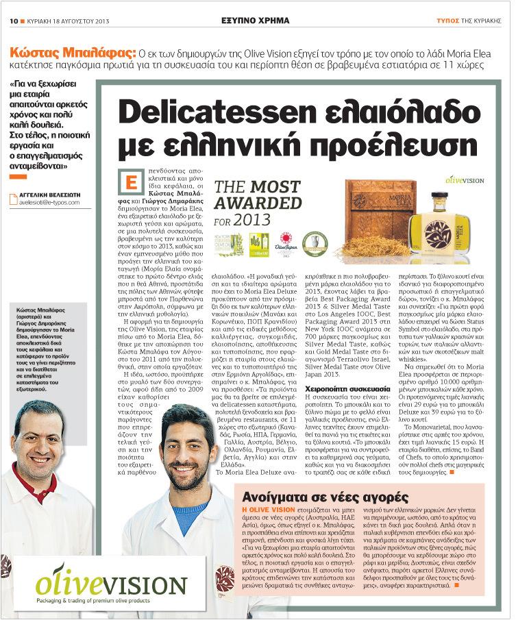 Eleftheros Typos newspaper