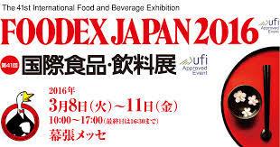 OLIVE VISION AT FOODEX JAPAN 2016