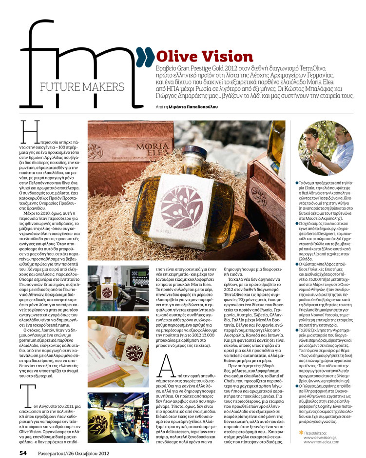 Passepartout magazine