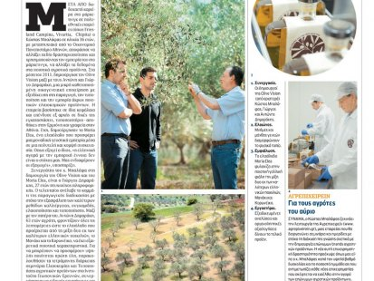 The travelling olive oil…