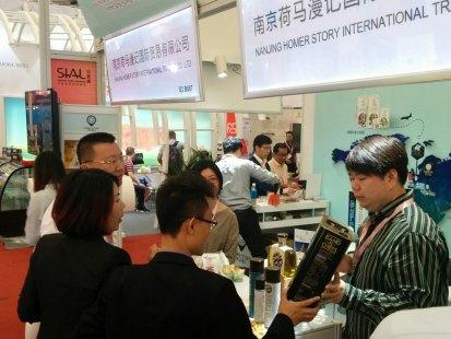 OLIVE VISION at SIAL CHINA (Shanghai 5-7/5/2016), HALL 3, E087