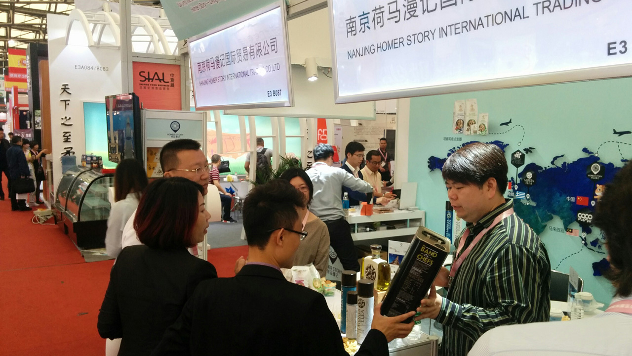 OLIVE VISION at SIAL CHINA (Shanghai 5-7/5/2016), HALL 3, E087