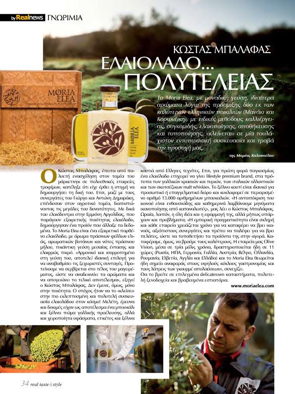 Real Taste magazine