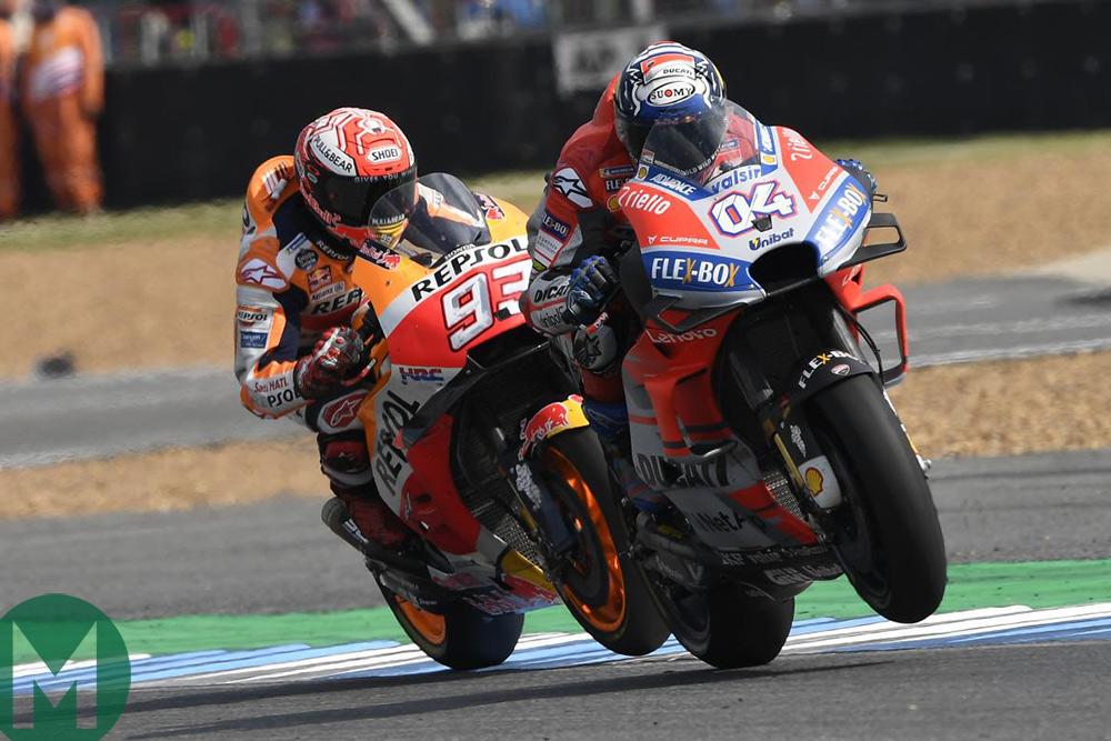 Are Márquez and Dovizioso the new Schwantz and Rainey?