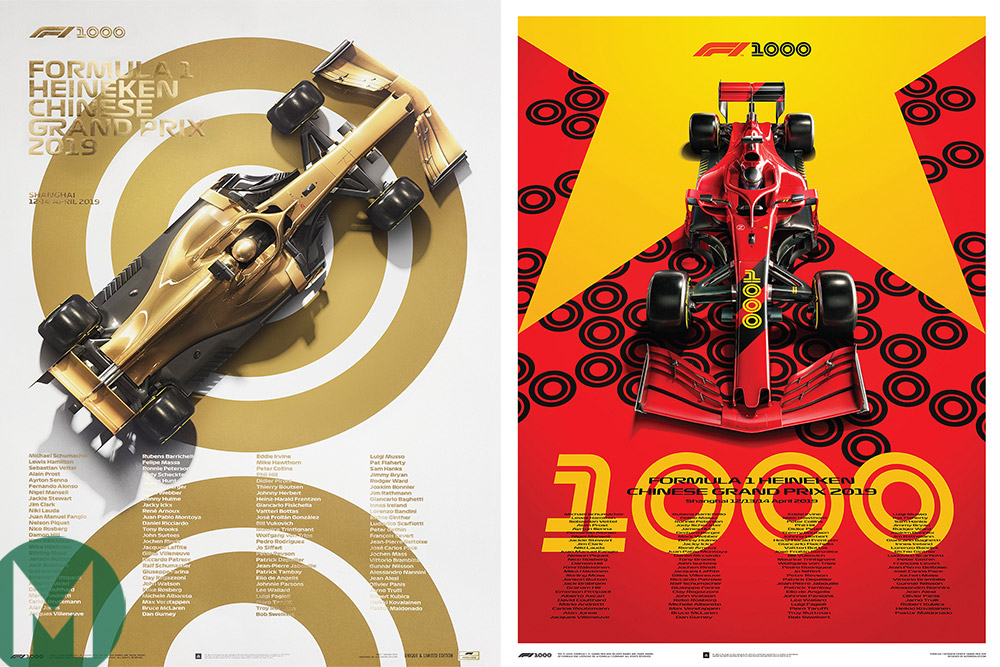 The official F1 1000th grand prix posters look stunning