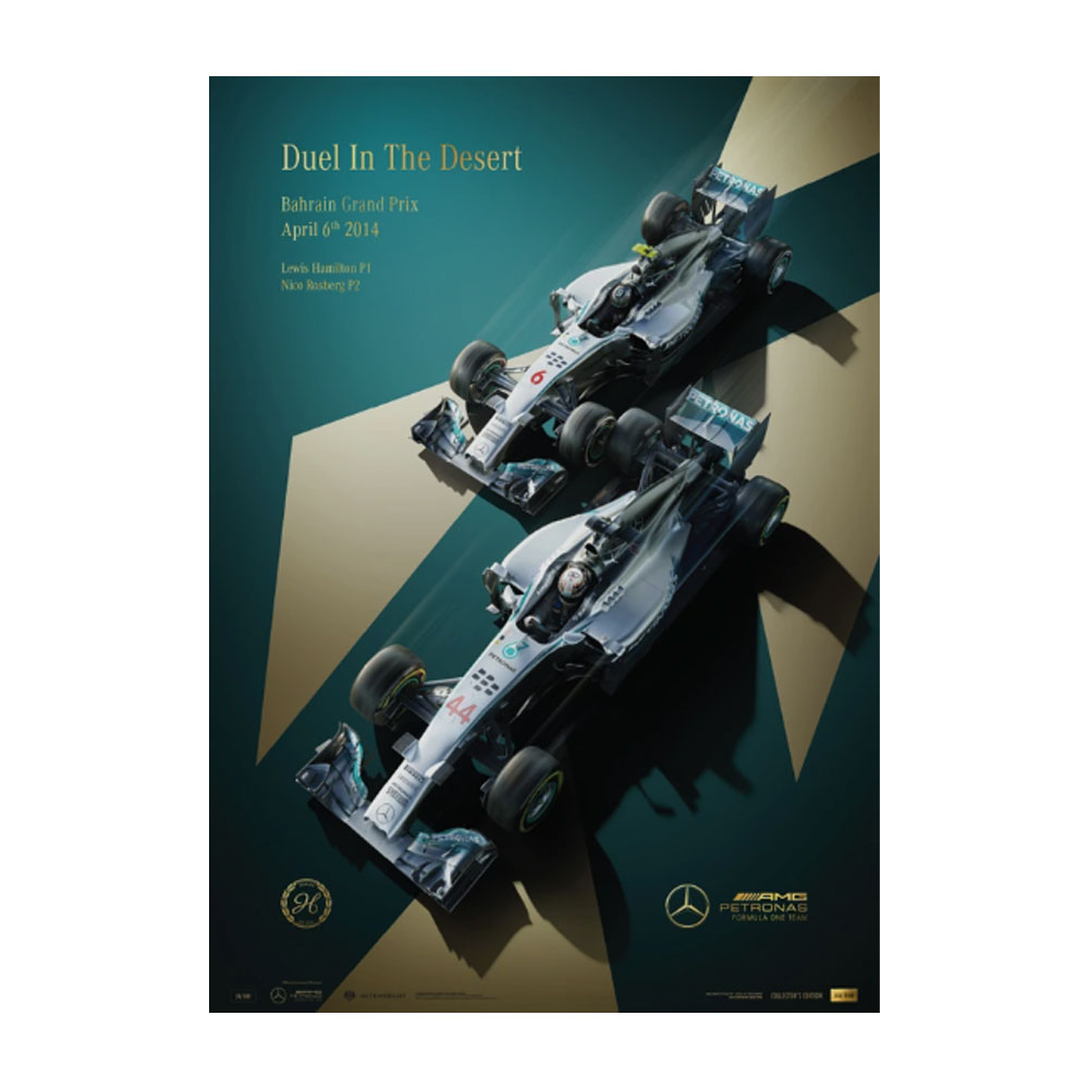 Product image for Mercedes-AMG Petronas Motorsport - 2014 - Duel In the Desert | Collector's Edition
