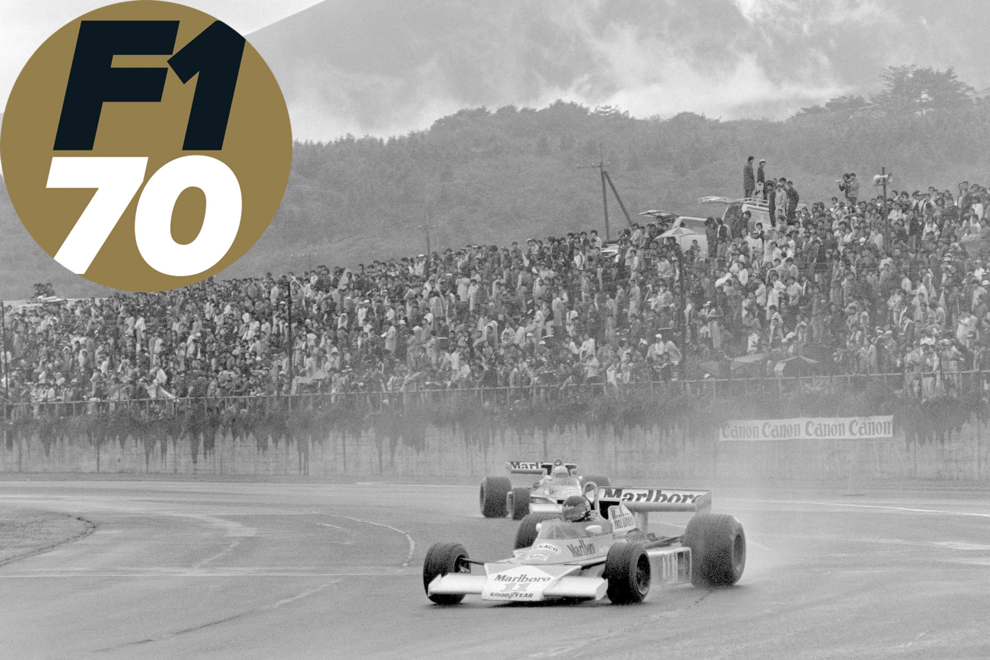 F1's great drives: James Hunt – 1976 Japanese Grand Prix