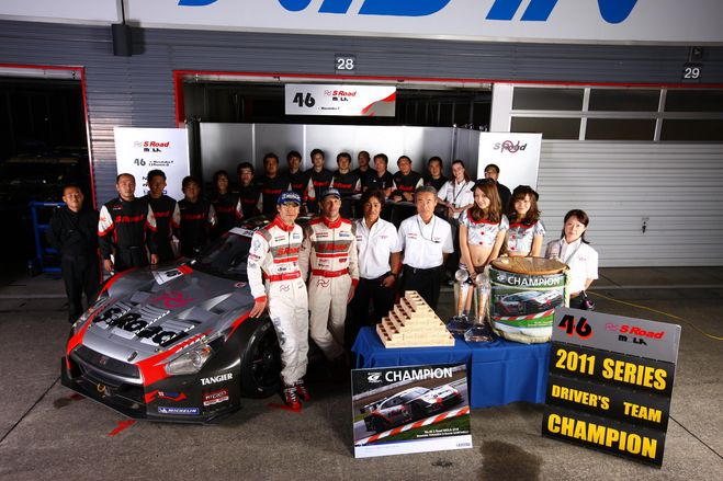 Victory for team Motul Autech but the title for the duo Yanagida – Quintarelli!
