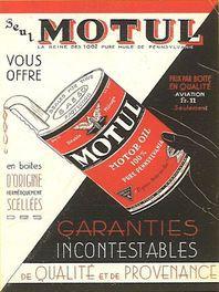 1932 – начало продаж во Франции