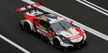 Motul and Japan's Super GT Championship: bigger and better together