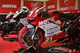 Weekend w kratkę dla Ducati Toruń Motul Team