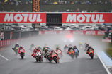 FIM MotoGP World Championship – Motegi
