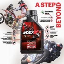 Η Motul παρουσιαζει το νεο αγωνιστικο λιπαντικο: Motul 300V² 10W50