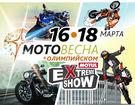 Motul Extreme Show на «Мотовесне 2018» — новый сезон, новое место!