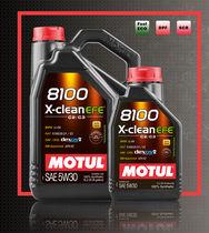 Нова моторна олива 8100 X-clean EFE 5W30 — гідна відповідь вимогам паливно-економічних двигунів