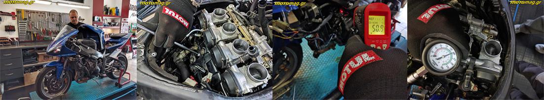 Δοκιμη καθαρισμου κινητηρα με Motul Engine Clean