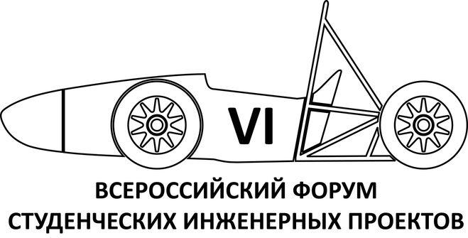 Крупнейшее событие в мире студенческого автомобильного инжиниринга