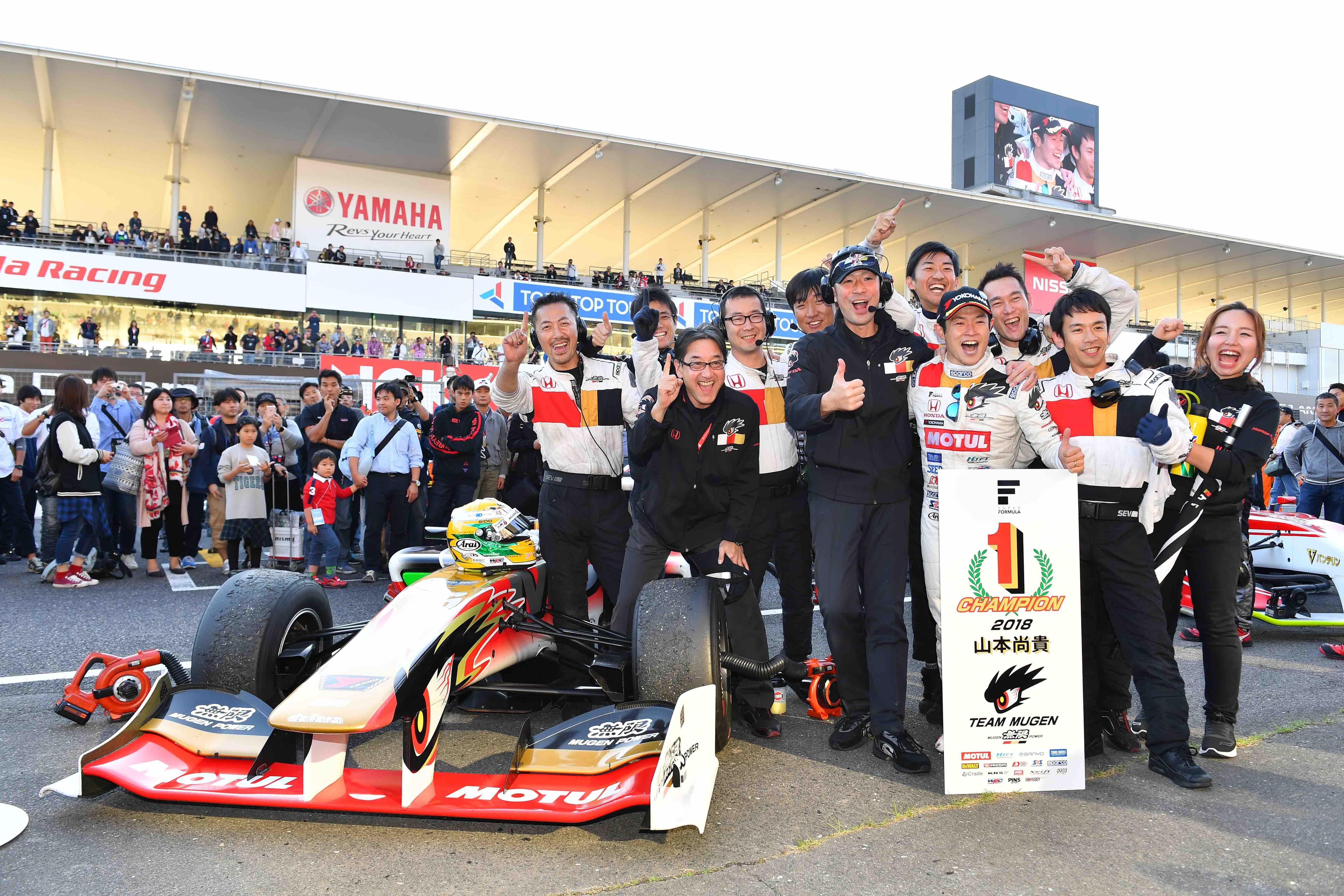 Naoki Yamamoto took his second Super Formula title in Suzuka last weekend behind the wheel of his Team Mugen Honda, following a fierce five-way thriller.