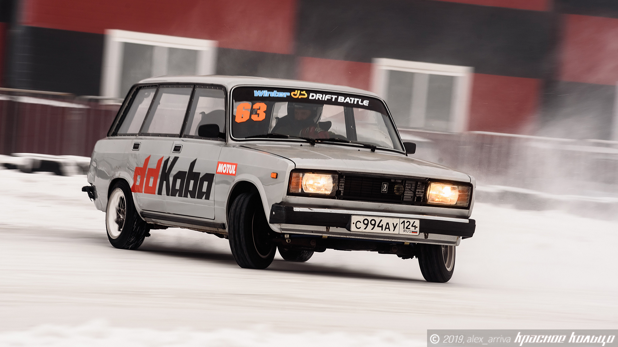 Tell us about your car and how was it to drift it around in the ice and snow.